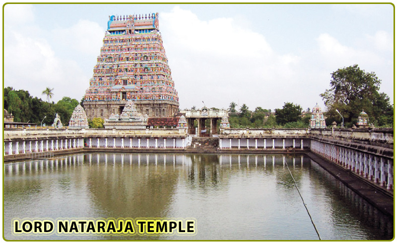 five important nataraja shrines of tamil Chidambaram nataraja temple: nataraj-the dancing shiva - see 203 traveler reviews, 275 candid photos, and great deals for tamil nadu, india, at tripadvisor.